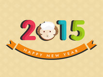 New Year 2015 celebration greeting card. Stock Photos