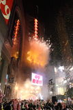 New Year Celebration in Hong Kong. Time Square Royalty Free Stock Images