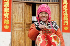 New Year children in China Royalty Free Stock Image