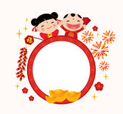 New Year _children,chinese Stock Image