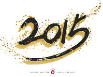 2015 new year in chinese calligraphy style. Over white vector illustration