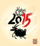 New Year 2015. Chinese New Year of a Goat 2015 Royalty Free Stock Photos