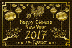2017 New Year with chinese symbol of rooster. Year of Rooster. Golden rooster on dragon fish scales background. Art Royalty Free Stock Images