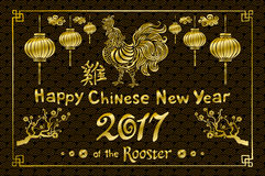 2017 New Year with chinese symbol of rooster. Year of Rooster. Golden rooster on dragon fish scales background. Art Royalty Free Stock Image