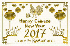 2017 New Year with chinese symbol of rooster. Year of Rooster. Golden rooster on dragon fish scales background. Art Royalty Free Stock Photos