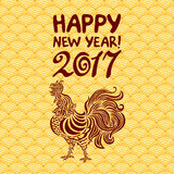 2017 New Year with chinese symbol of rooster The Year of Rooster Rooster year Chinese zodiac symbol with paper cut Stock Image