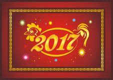 2017 New Year with chinese symbol of Year of Rooster Royalty Free Stock Images
