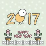 2017 New Year with chinese symbol of Year of Rooster Stock Image