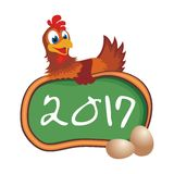 2017 New Year with chinese symbol of Year of Rooster Royalty Free Stock Photo