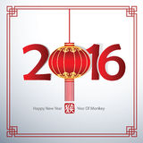 New year 2016. Chinese new year 2016 Text Design,vector illustration stock illustration