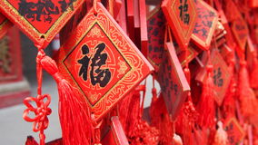 New year chinese wish plates in Beihai Park, Beijing Stock Photography