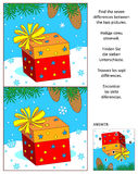 New Year or Christmas find the differences picture puzzle with giftbox. New Year or Christmas visual puzzle: Find the seven differences between the two pictures Royalty Free Stock Images