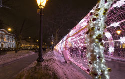 New Year and Christmas lighting decoration of the city -- The light tunnel on Tverskoy Boulevard, Russia Royalty Free Stock Photo
