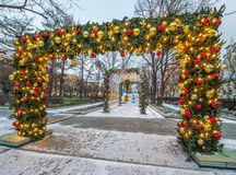 New Year and Christmas lighting decoration of the city. Russia, Royalty Free Stock Photo