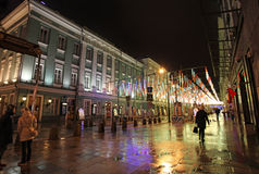 New Year Christmas street decor, Moscow by night Royalty Free Stock Photos