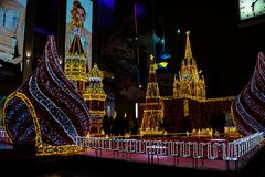 New Year 2018 and Christmass decoration in the Moscow streets. MOSCOW, RUSSIA - DECEMBER 9, 2017: New Year 2018 and Christmas decoration in the Moscow streets stock images