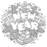 New Year composition Stock Images