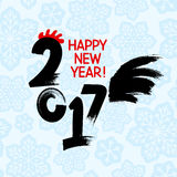 2017 New Year concept. For Your design Stock Photo