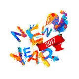 NEW Year 2017 congratulation card. Splash paint. Happy NEW 2017 Year congratulation card. of splash paint Royalty Free Illustration
