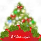 New year congratulatory card Stock Photography