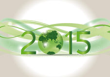 New Year 2015. Cute card on 2015 year with green sets stock illustration