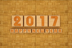 New Year 2017. 3D Rendered Image Royalty Free Stock Photography