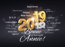 Happy New Year 2019 French Greeting card. New Year 2019 date number colored in gold above ending year 2018 and greetings in French and foreign languages, on a royalty free illustration