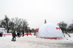 New Year decoration in the Gorky park in Moscow. Stock Photos