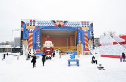 New Year decoration in the Gorky park in Moscow. Stock Photography