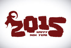 New year design Stock Photography