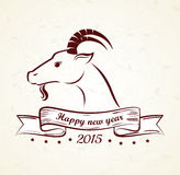 New year design. Over beige background, vector illustration Royalty Free Stock Photography