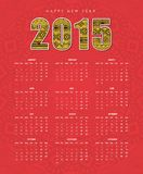 New year design. Over red background, vector illustration royalty free illustration