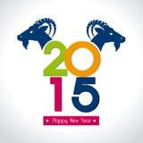 New year design. Over white background, vector illustration Stock Photo