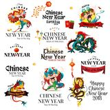 New Year of the Dog 2018 - lettering cards on white background. Traditional chinese Dragon, ancient symbol of asian or. China culture, decoration, mythology stock illustration