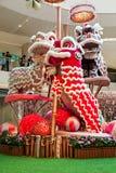 New Year dragons Stock Photos