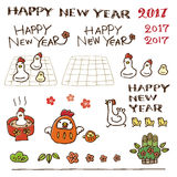 New year elements for year of the rooster. New year elements, greeting words, chicken, chick, plum flower and pine decoration Royalty Free Stock Photography