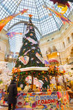 New Year Fair with Christmas tree and decorations in Moscow. MOSCOW - NOVEMBER 22: New Year Fair with Christmas tree and decorations in the GUM on November 22 Royalty Free Stock Photos