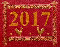 2017 New year of the fire rooster in the eastern calendar Royalty Free Stock Photos