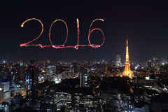 2016 New Year Fireworks celebrating over Tokyo cityscape at nigh Royalty Free Stock Photo