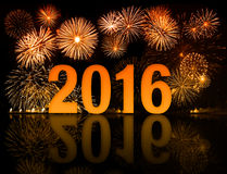 2016 new year fireworks Stock Images