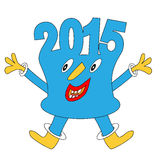 New Year 2015. Fleeing and laughing New Year 2015 stock illustration