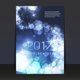 New Year Flyer, Card or Cover Design - 2017 Stock Image