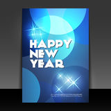 New Year Flyer or Cover Design Stock Photography