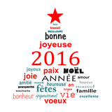 2016 new year french word cloud greeting card Royalty Free Stock Photos