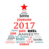 2017 new year french word cloud greeting card in shape of a christmas tree Stock Photos