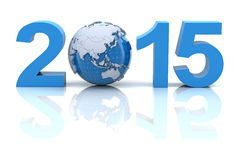 New year 2015 with globe. 3d render Stock Photography