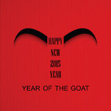 New Year of the Goat 2015. Background with horns. Knitted christmas pattern background Stock Photography