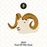 New Year of the Goat 2015 Royalty Free Stock Photos