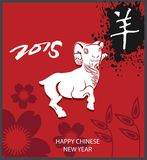 New Year of the Goat 2015. Chinese New Year of the Goat 2015 vector illustration