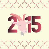 New Year of the Goat 2015. Chinese New Year of the Goat 2015 royalty free illustration